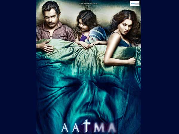 Aatma First Look
