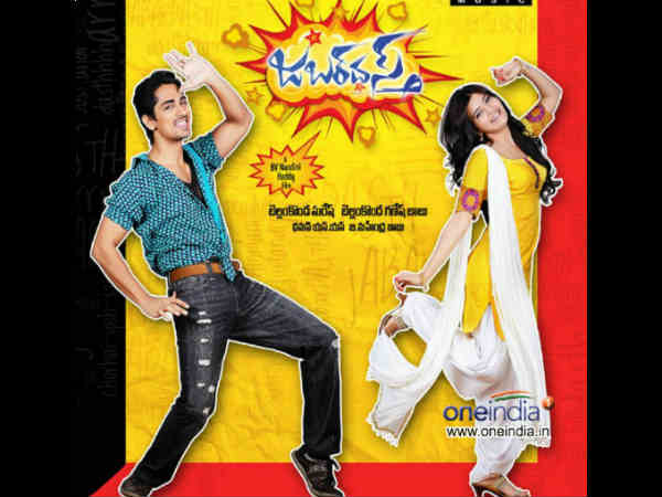 Jabardasth - Movie Review
