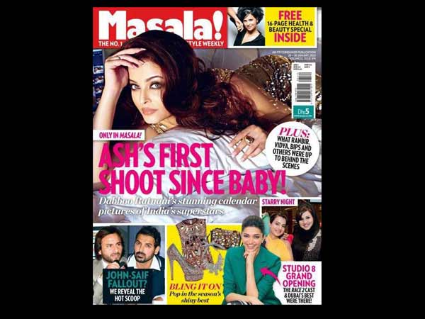 Aish On Magazine Cover