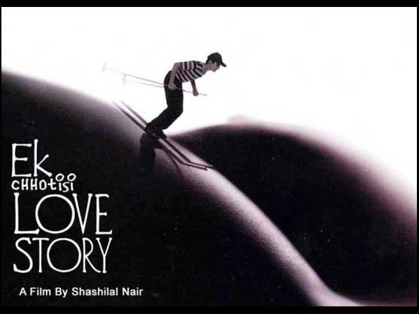 Ek Chotti Si Love Story Movie Poster