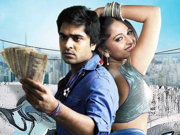 Anushka With Simbu