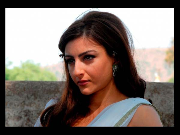 Saheb Biwi Aur Gangster Returns malayalam movie free download