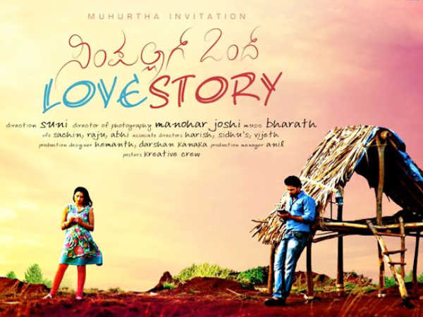Simple Agi Ondh Love Story Review  Rakshith  Shweta - Filmibeat-8346