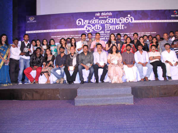 Chennaiyil Oru Naal Audio Launch