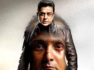 Vishwaroopam 2 to be made in Auro-3D