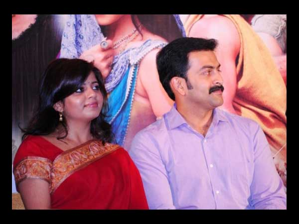 Prithviraj With Wife