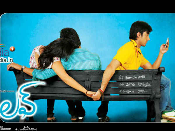 3G Love - Movie Review