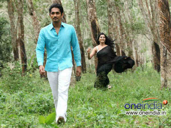 Siddharth And Samantha