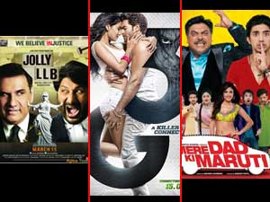 Jolly LLB, 3G, MDKM