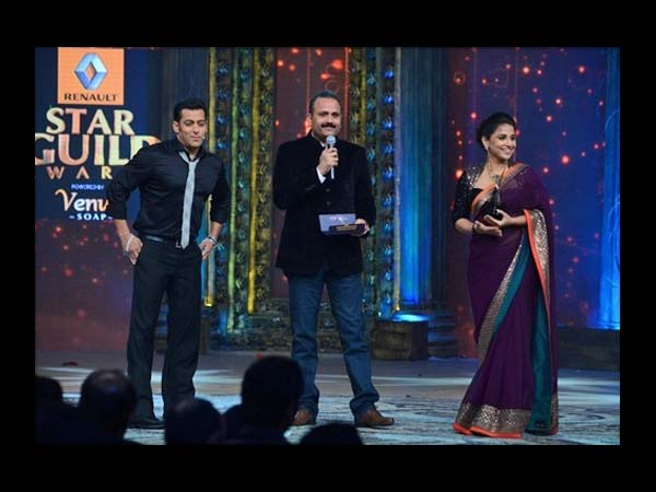 Star Guild Awards