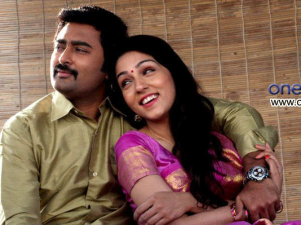 A Still From KSS