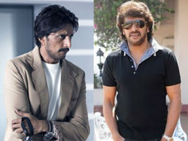 Upendra And Sudeep