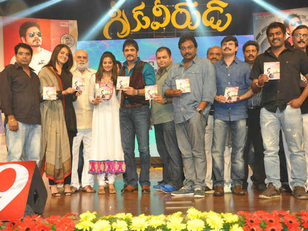 Greeku Veerudu music launch