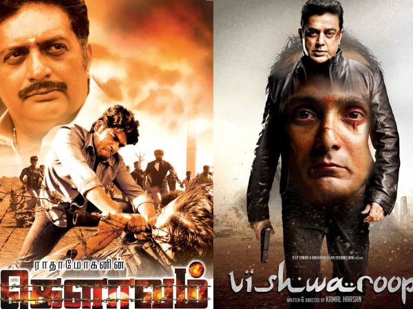 Gouravam Goes Vishwaroopam Way