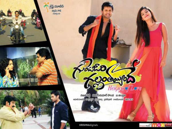 Gunde Jaari Gallanthayyinde Gjg Movie Review Nitin Nithya Isha Vijay Kumar Filmibeat