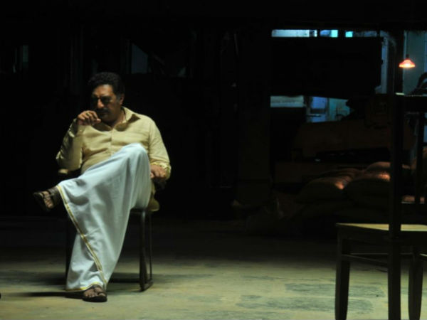 Gouravam Review
