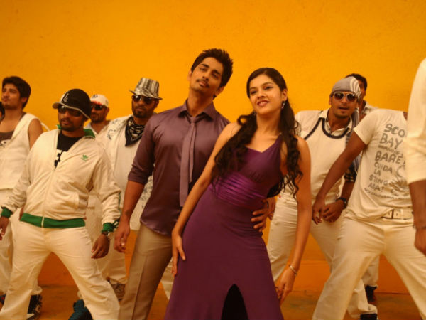 Udhayam NH4 Review