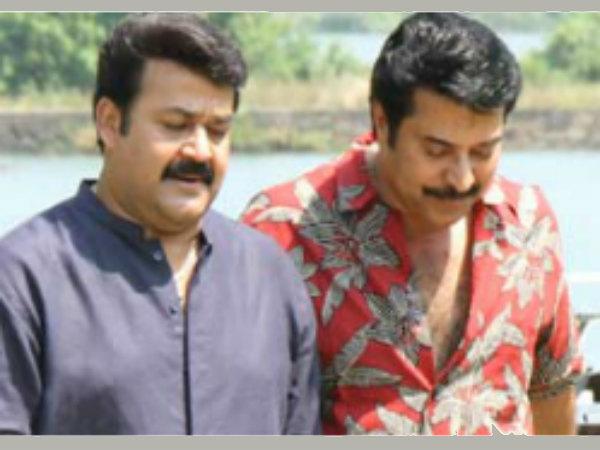 Malayalam Superstars Mammootty Mohanlal   Movie ...
