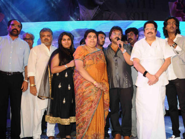 Crazy Star Audio Launch