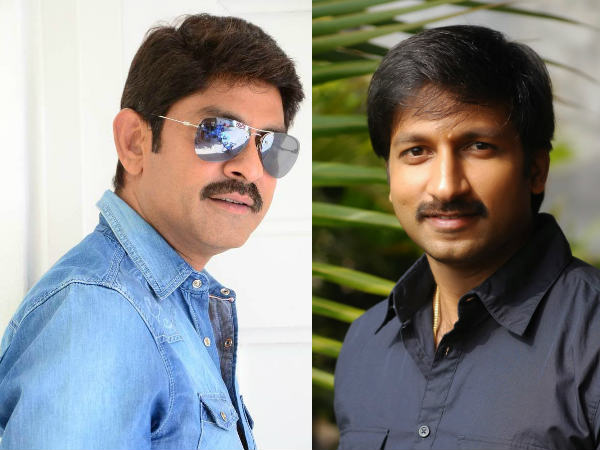 Gopichand Was Engaged Previously