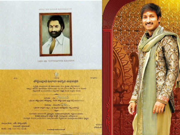 Photos Gopichand Marrying Srikanths Niece