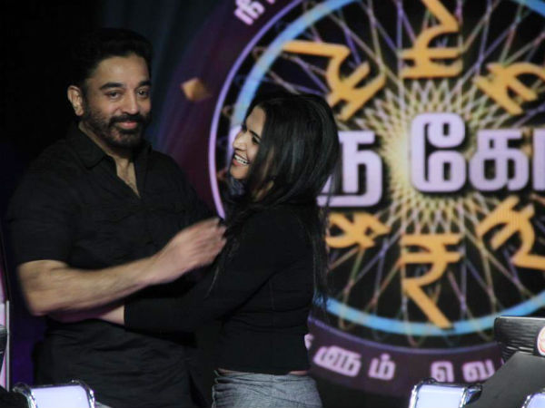 """Image result for dd and kamal"""""""