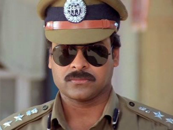 Super Police Chiranjeevi As Usual Super