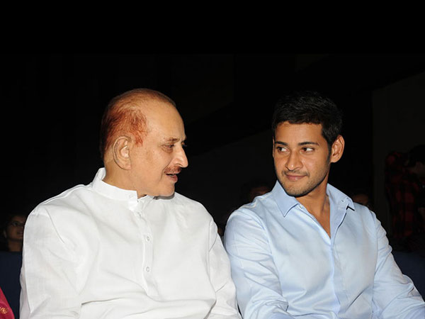 Mahesh Babu With His Father Krishna