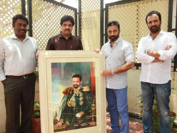 Vijay TV Invites Kamal