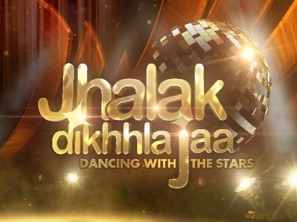 JDJ With The Stars