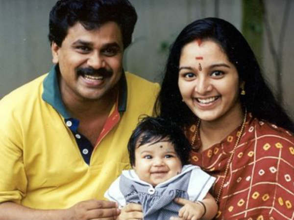 Manju Warrier With Her Family