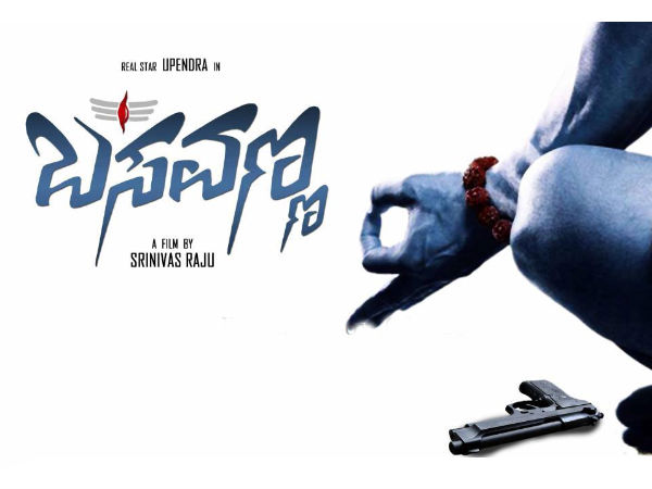 Basavanna first look creates controversy