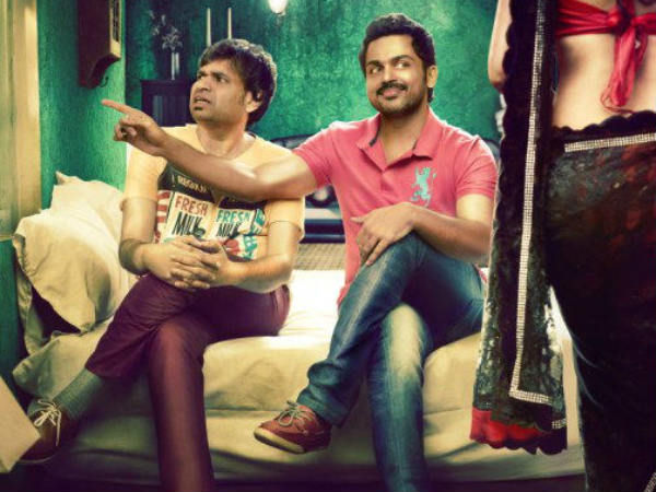 A Still From Biriyani