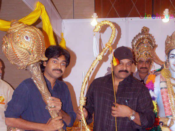 Megastar And Powerstar