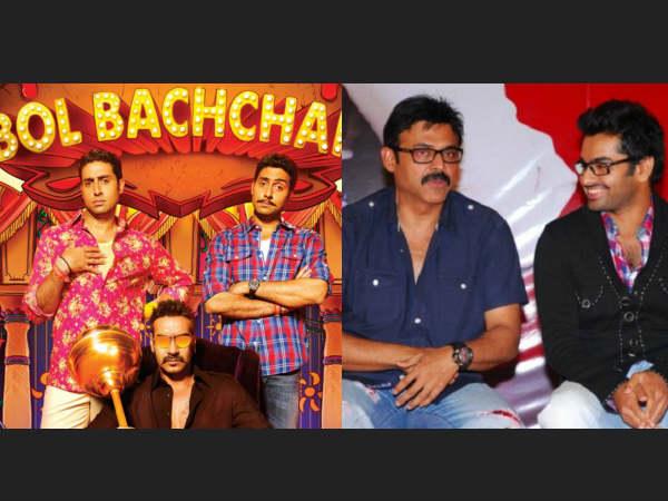 Victory Venkatesh   Ram   Victory Venkatesh And Ram Movie   Telugu
