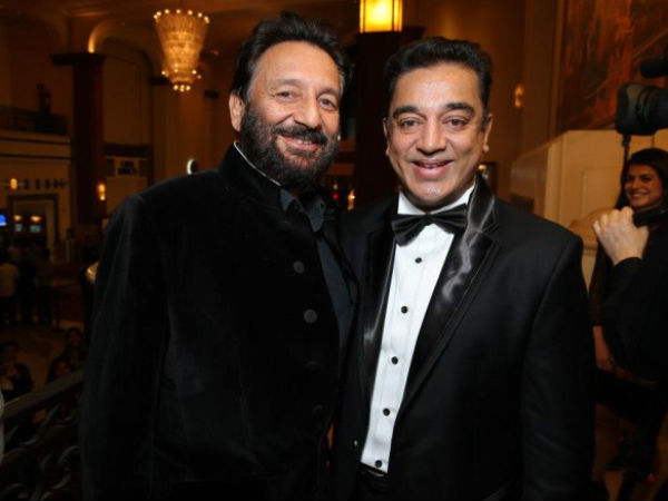 Shekhar Kapur With Kamal