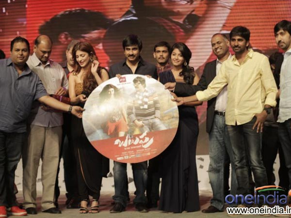 Balupu Music Launch