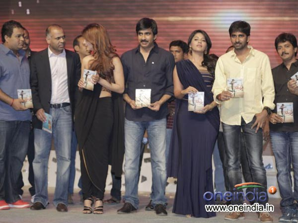 Balupu Audio Launch