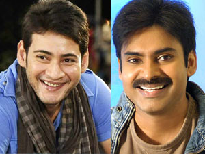 Mahesh Babu and Pawan Kalyan