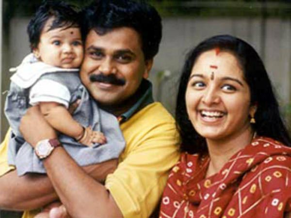 Manju- Dileep Love Story