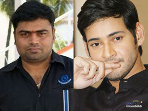 Vamsi Paidipally and Mahesh Babu