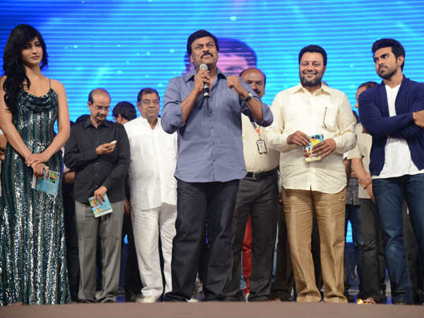 Chiranjeevi Speech