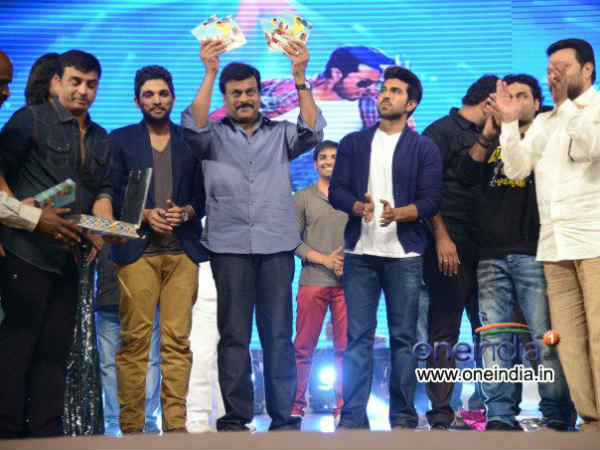 It's Starry Event For Yevadu