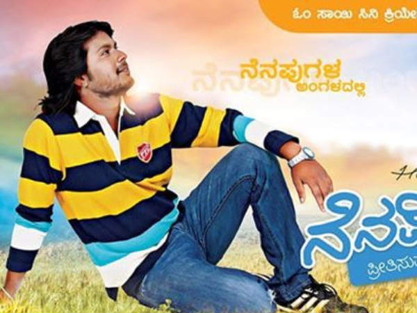 Sudeep Adds