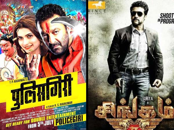 Policegiri And Singam 2