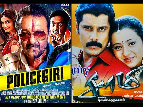 Policegiri full hindi movie 2020 sanjay dutt
