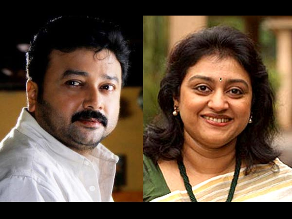 Jayaram And Parvathy