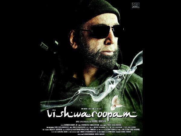 Rukmini Vijayakumar Kochadaiyaan Kollywood | Awaited mo...