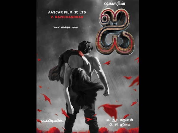 The Anniyan Combo Is Back With 'I'