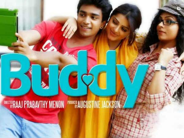 Musiq New Malayalam Movie Songs Mp Download